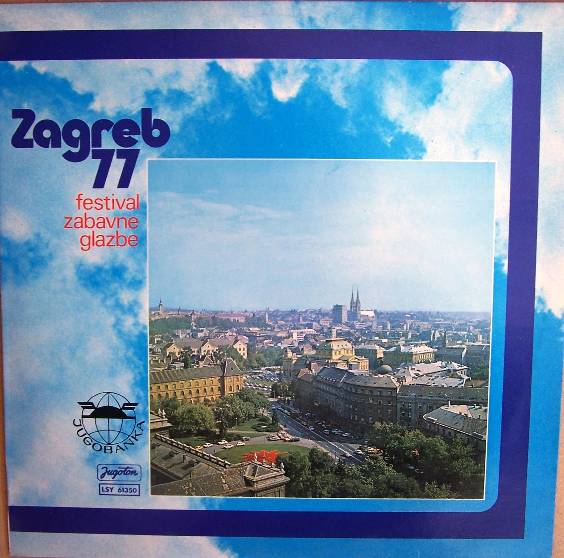 Various Artists - Zagreb 1977 - Festival Zabavne Glazbe Zcolic/ljdimitrovska/mkovac Etc