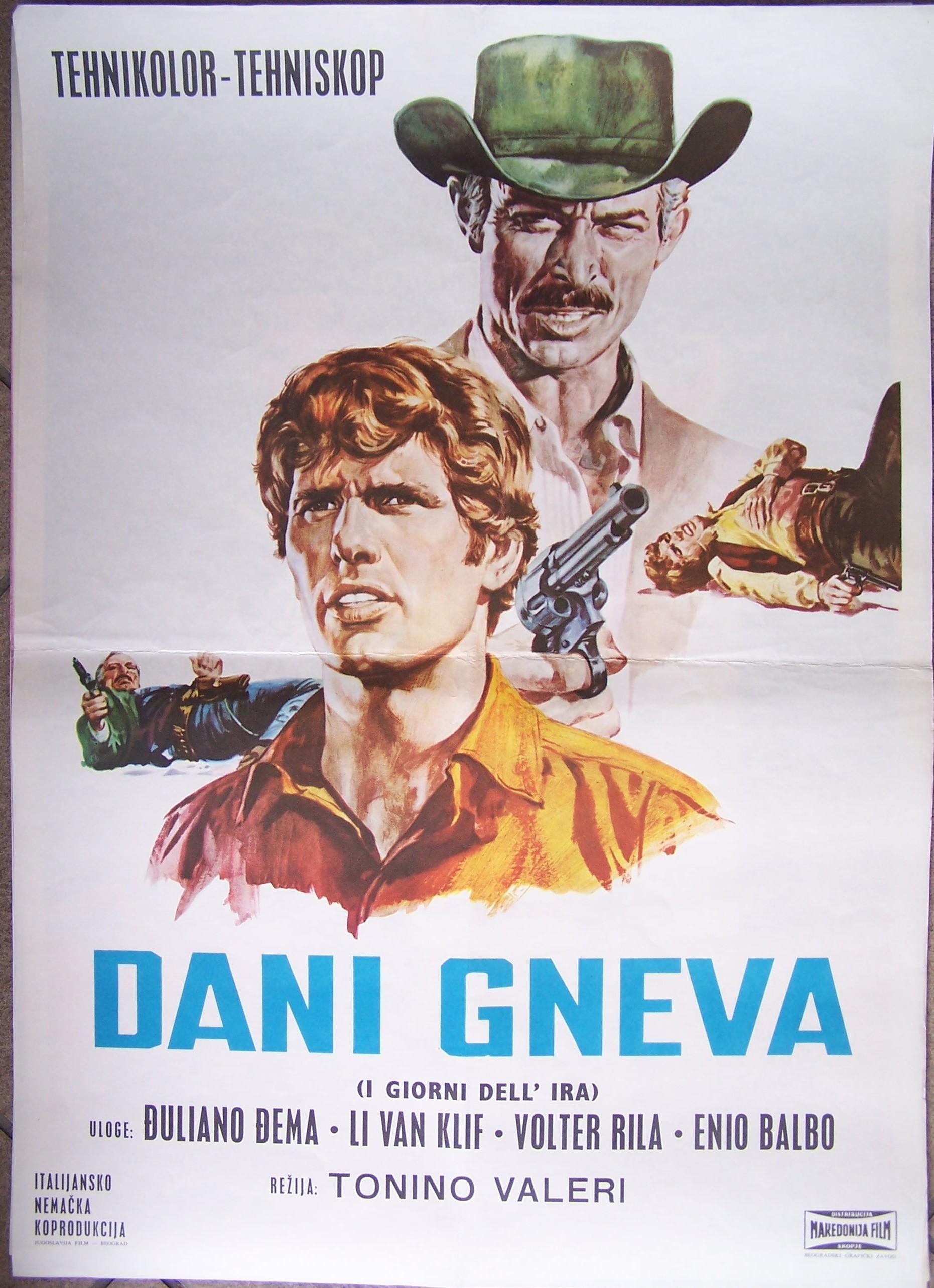 Dani Gneva