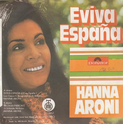 Aroni Hanna - Eviva Espana/im Zigeunercafe