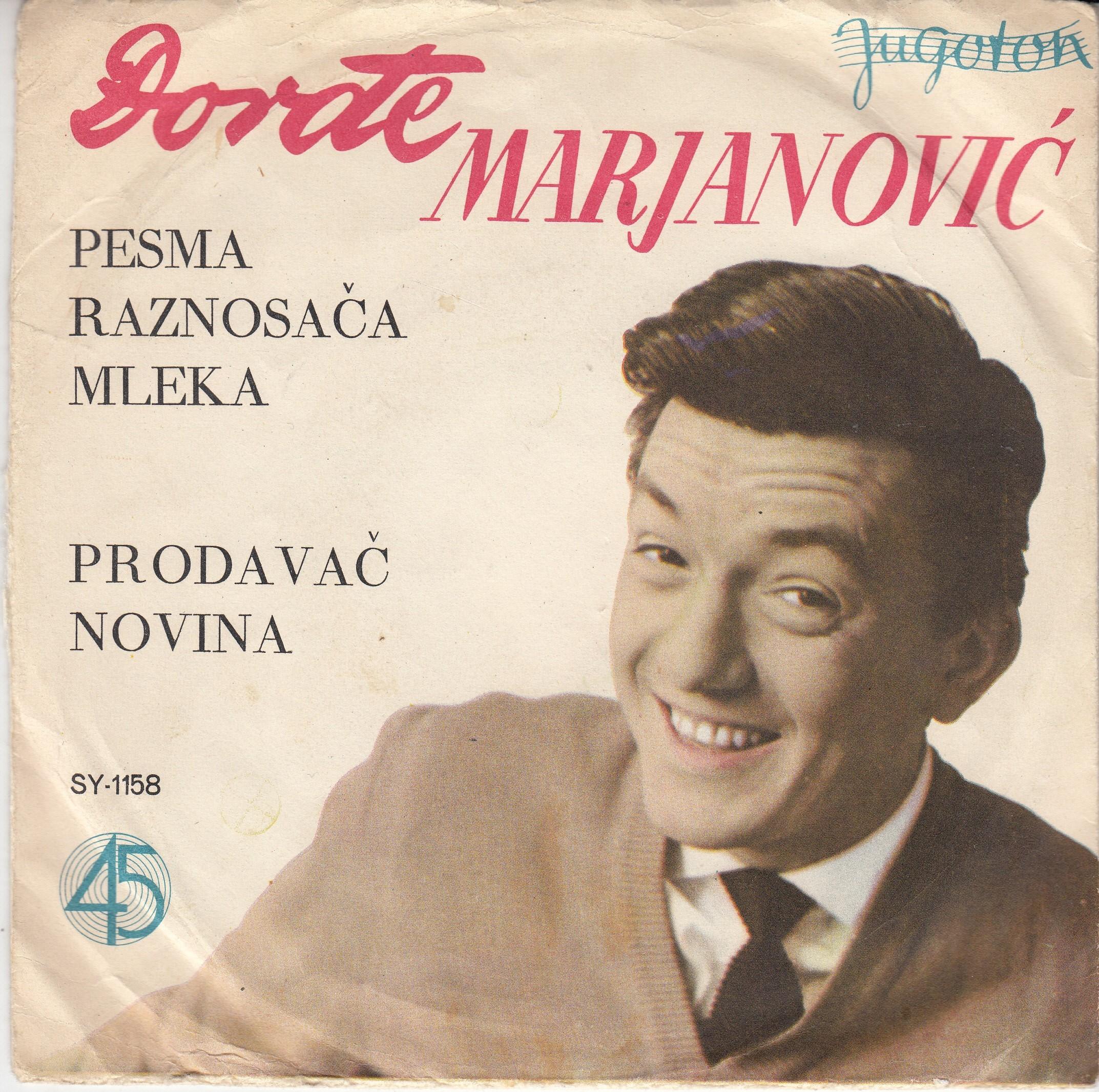 Marjanovic Djordje - Pesma Raznosaca Mleka/prodavac Novina