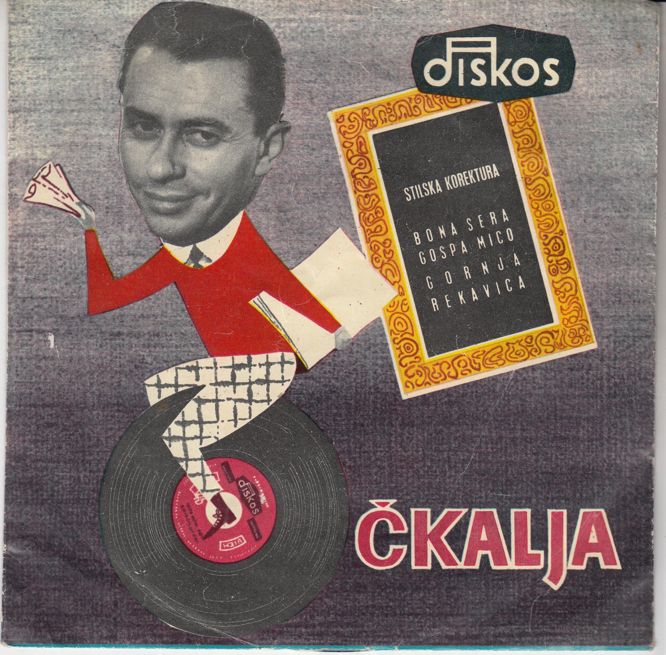 Petrovic-Ckalja Miodrag - Stilska Korektura/bona Sera Gospa Mico/gornja Rekavica