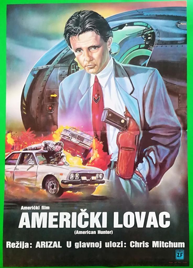 Američki Lovac