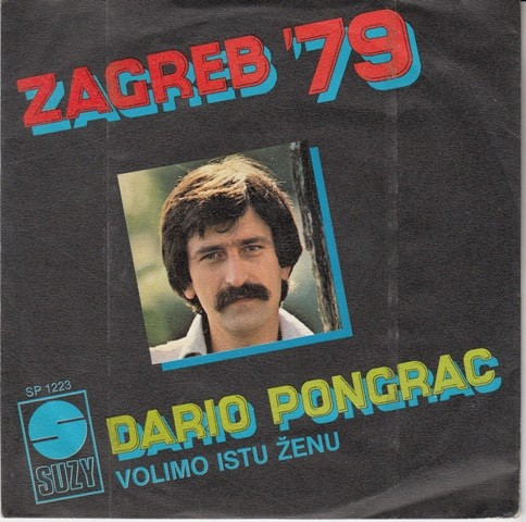 Pongrac Dario - Volimo Istu Zenu/hocu Svoju Baletnu Grupu
