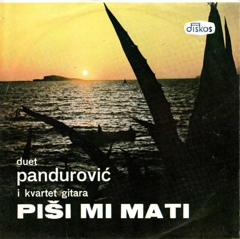 Duet Pandurovic - Ah Pisi Mi Mati/hvalile Se Kastelanke/ne Zaboravi Me Ti/a Ca A Ca