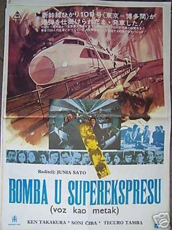 Bomba U Superekspresu