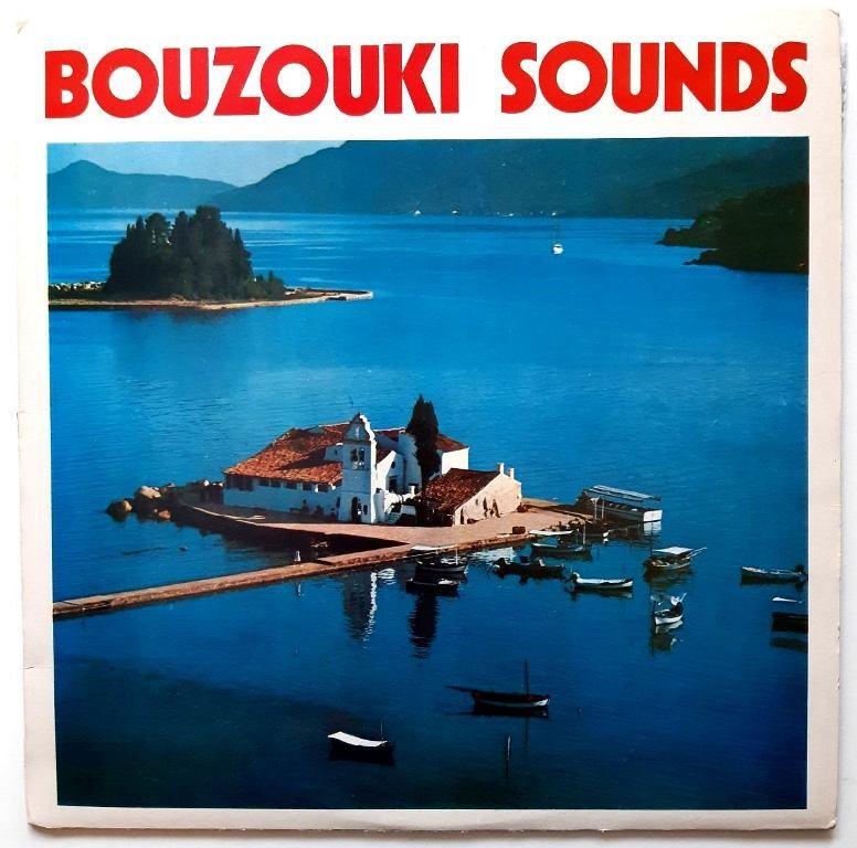 Various Artists - Bouzouki Sounds