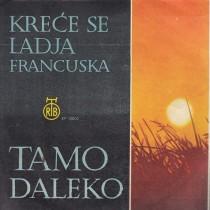 Grupa Pevaca Veliki Narodni Orkestar Rtb - Tamo Daleko/krece Se Ladja Francuska/tobdzisko Kolo/arapsko Kokonjeste