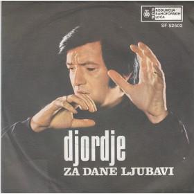 Marjanovic Djordje - Za Dane Ljubavi/ruze U Tami