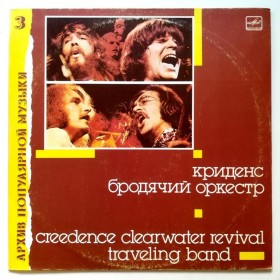 Creedence Clearwater Revival - Travelin Band/wholl Stop The Rain