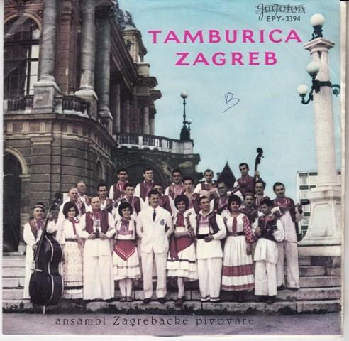 Ansambl Zagrebacke Pivovare - Nocni Strazari/zagreb Moj Grad/becarac/slavonsko Kolo