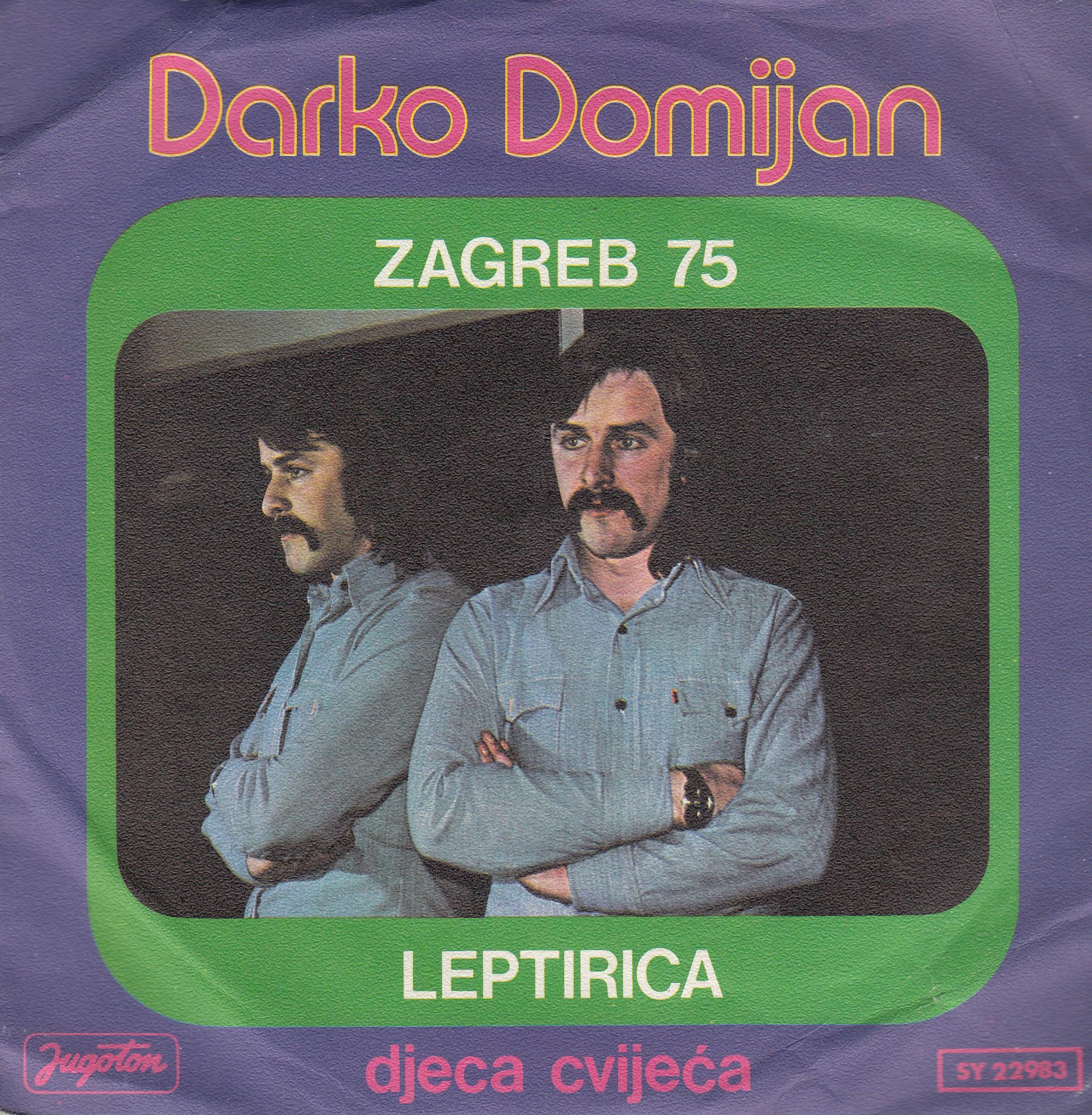Domijan Darko - Leptirica/djeca Cvijeca