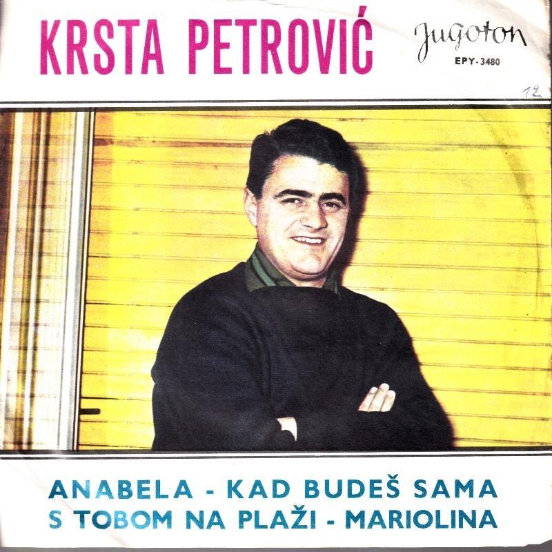 Petrovic Krsta Ansambl Bogdana Dimitrijevica - Anabela/kad Budes Sama/s Tobom Na Plazi/mariolina