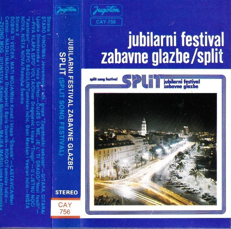 Various Artists - Split 1980 - Jubilarni Festival Zabavne Glazbe