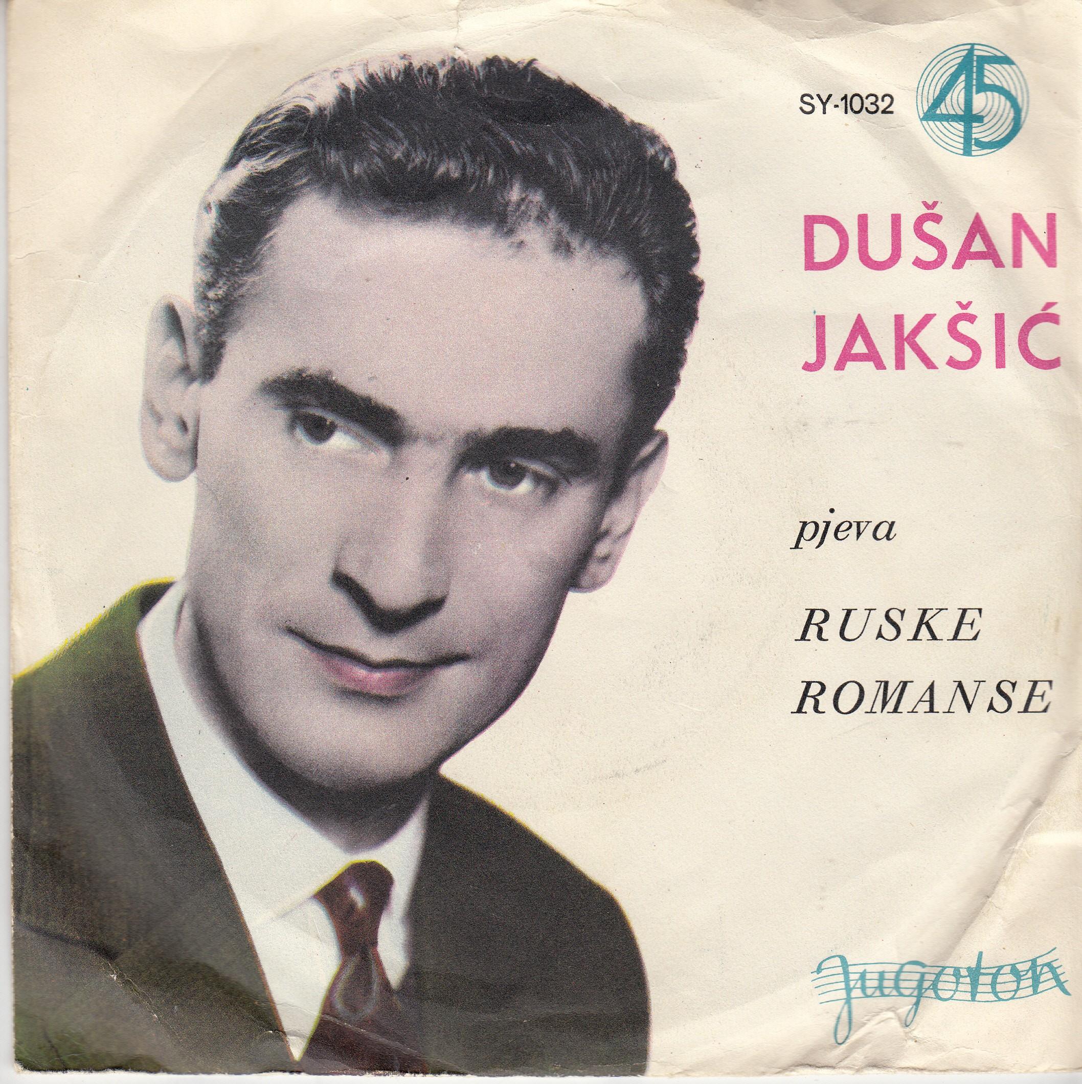 Jaksic Dusan - Sad Znanci Smo Samo/trojka
