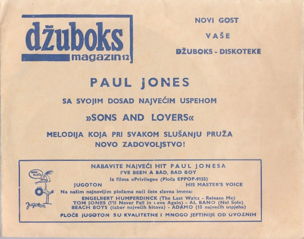 Jones Paul Ex-Manfred Man - Sons And Lovers Sinovi I Ljubavnici