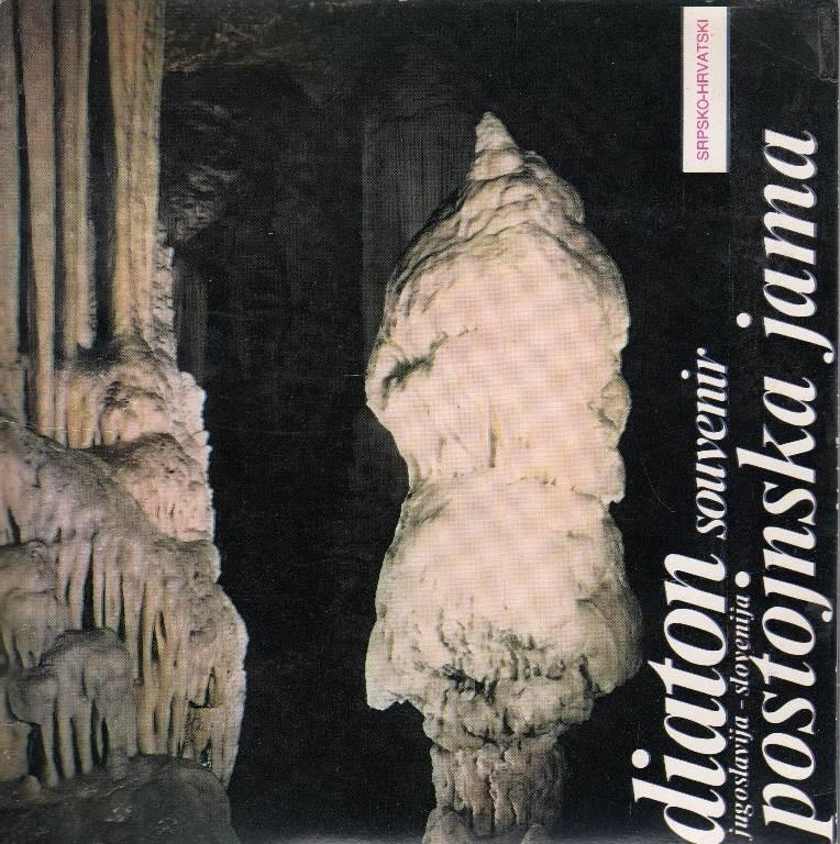 Various Artists - Postojnska Spilja