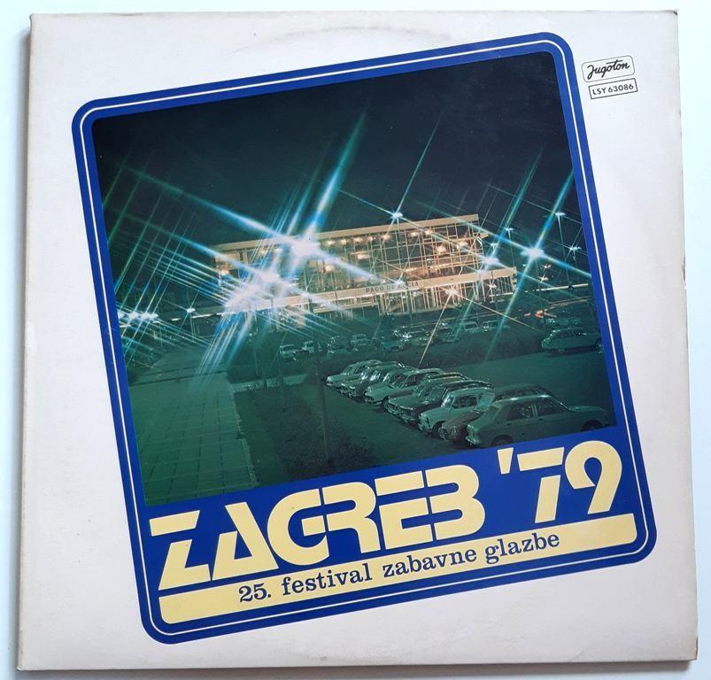 Various Artists - Zagreb 1979 - 25 Festival Zabavne Glazbe Novi Fosili/ljupka/tereza Etc