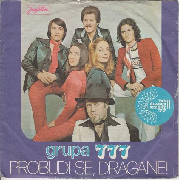 Grupa 777 - Probudi Se Dragane/ulcana