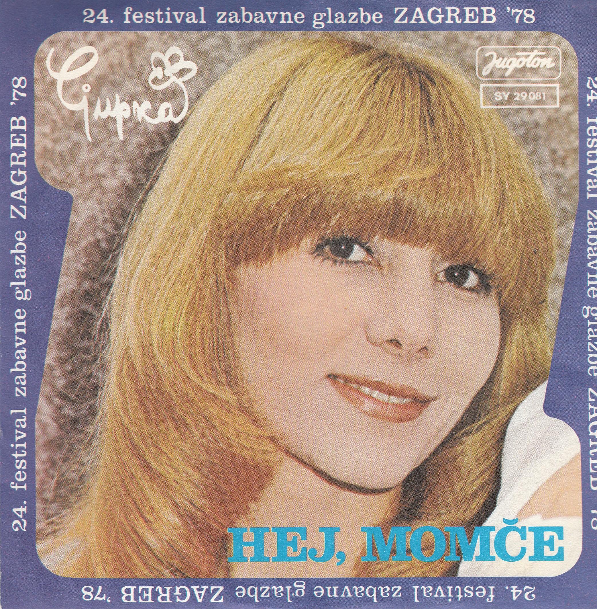 Dimitrovska Ljupka - Hej Momce/bijela Ogrlica