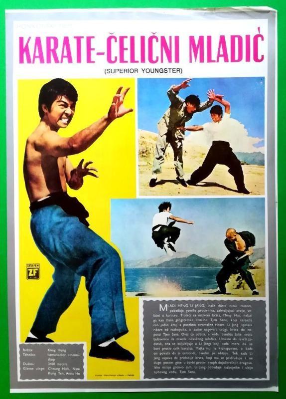 Karate - Čelični Mladić - 4 Inserts