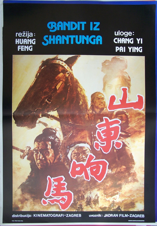 Bandit Iz Shantunga