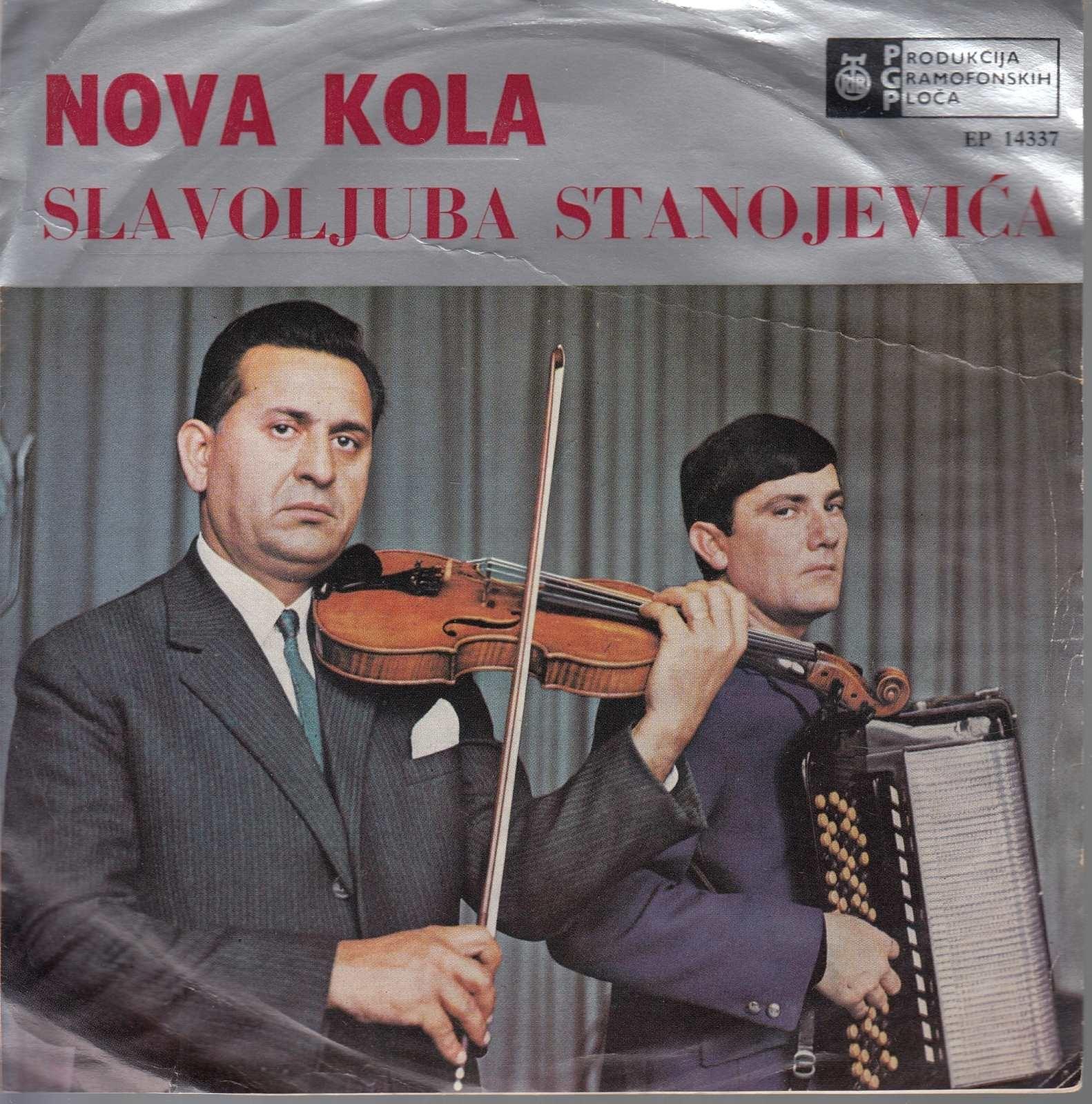 Stanojevic Slavoljub Piromanac - Nova Kola - Nova Piromanka/buckovo Kolo/planinsko Kolo/tutino Kolo