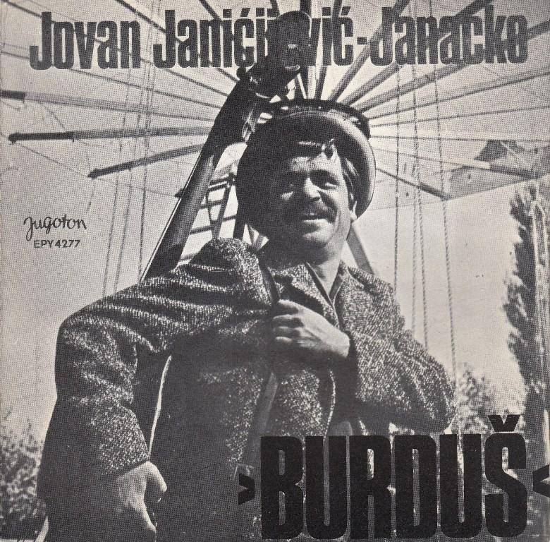 Janicijevic-Janacko Jovan - Burdus - Novogodisnje Zelje