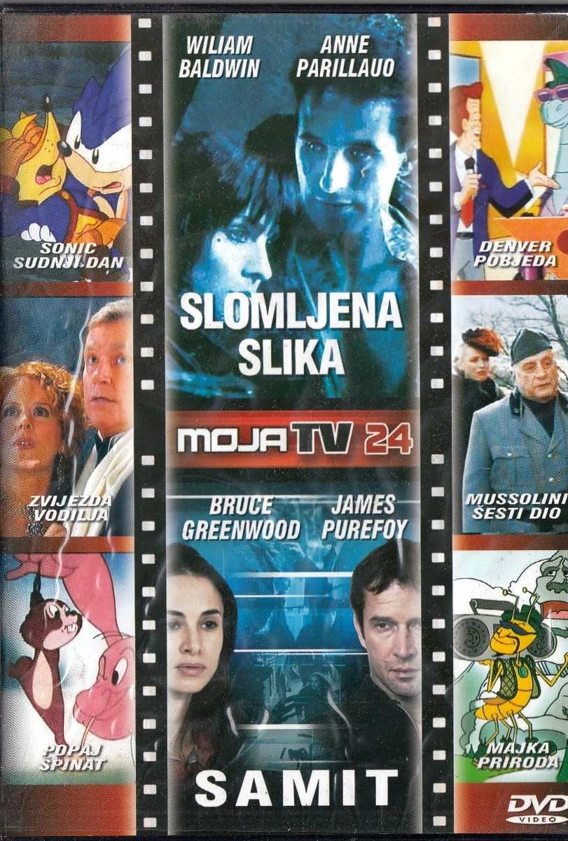 Moja Tv 24 - Slomljena Slika Sonic Popaj - William Baldwin