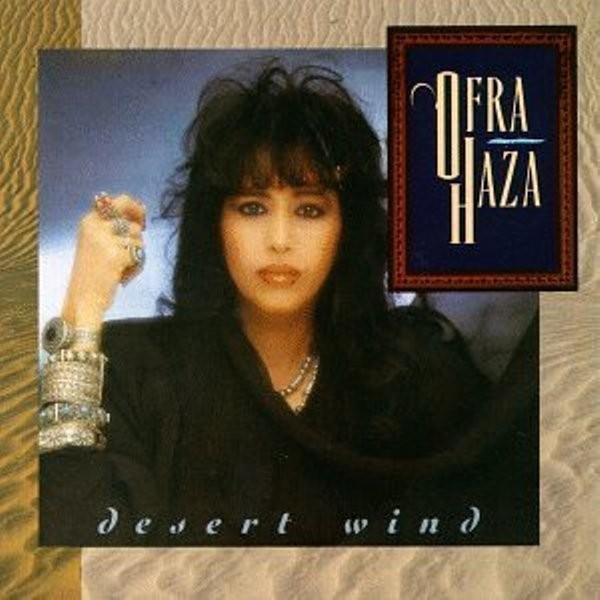 Haza Ofra - Desert Wind