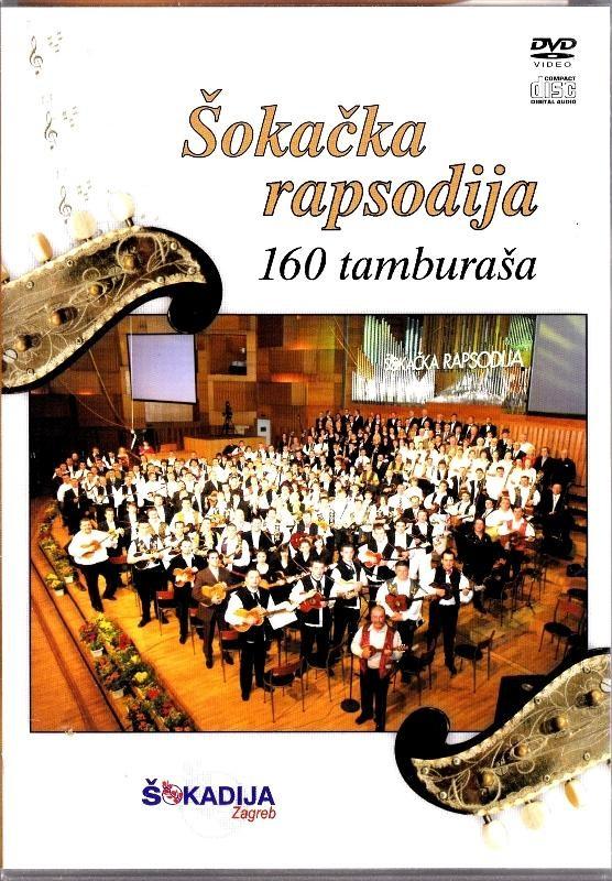 Šokačka Rapsodija - 160 Tamburaša - Tamburaši