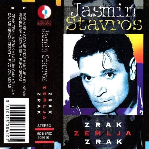 Stavros Jasmin - Zrak Zemlja Zrak