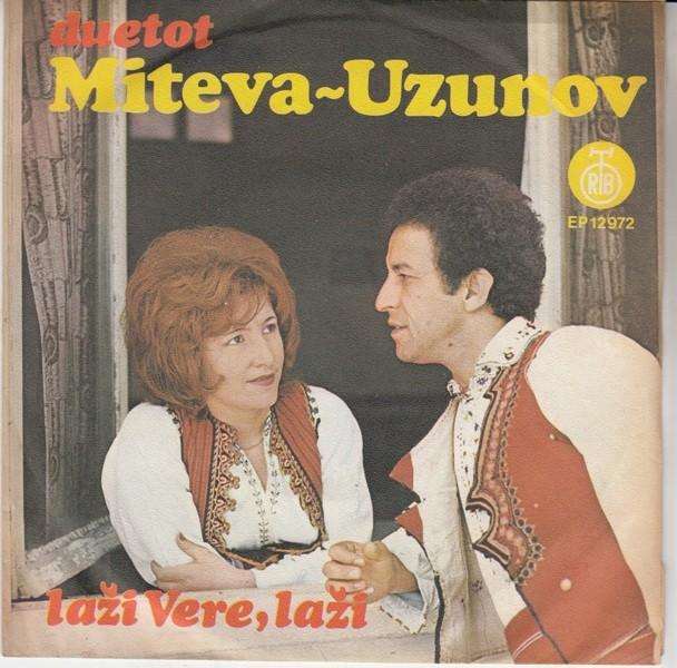 Duetot Miteva - Uzunov - Lazi Vere Lazi/poveke Ne Mi Doagjaj/v Gradina Mome Sedese/ovcar Sviri Mamo
