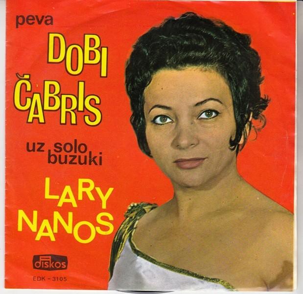 Cabris Dobi Lary Nanons - Plai Su Thame/ksimeromata/emis Ta Pireotika/cigara Cigara