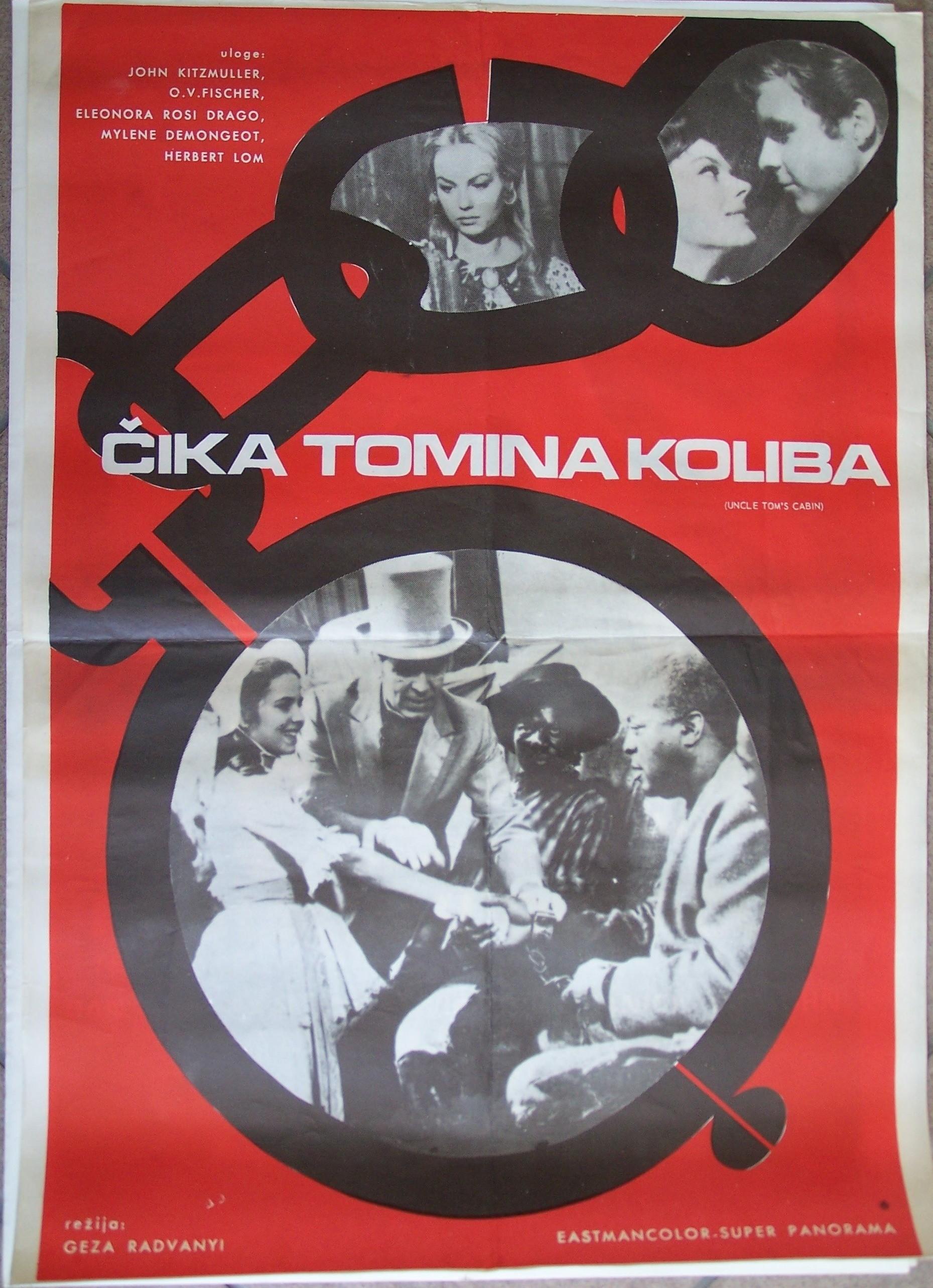 Čika Tomina Koliba