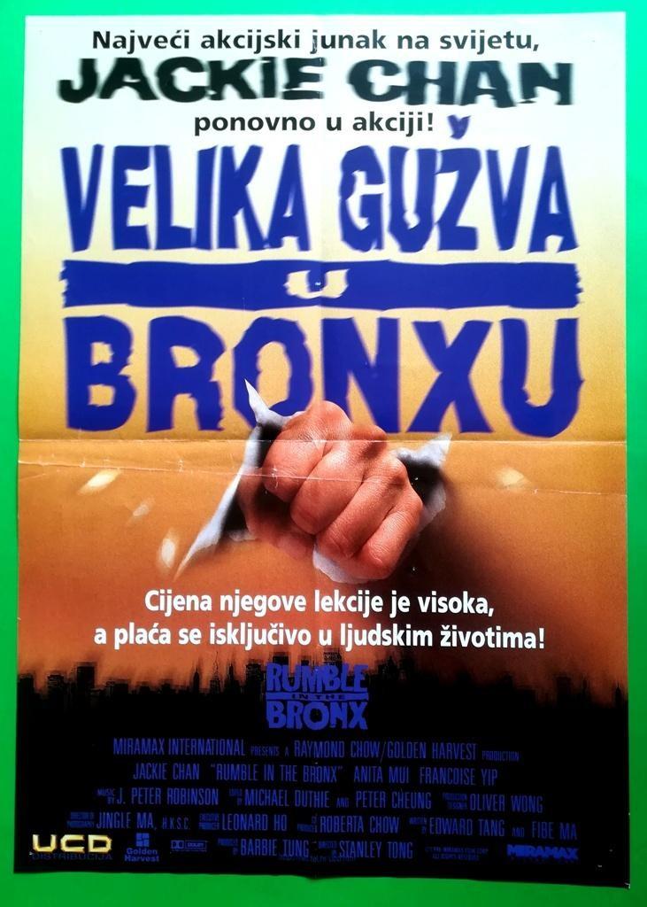 Velika Gužva U Bronxu