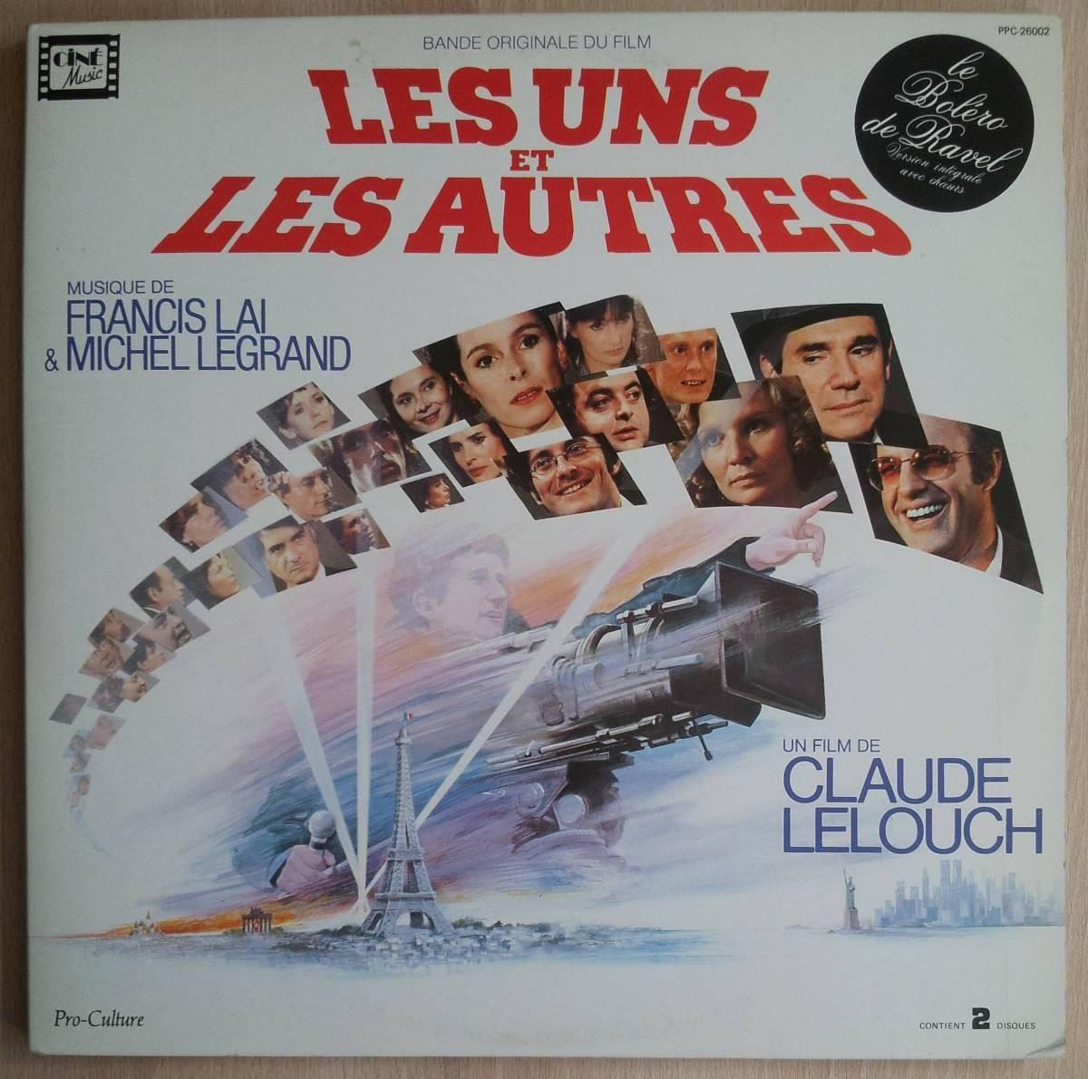 Lai Francis Michel Legrand - Les Uns Et Les Autres