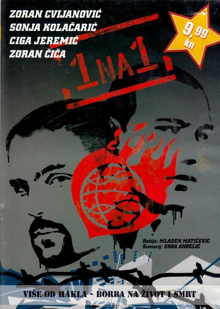 1 N 1 - Zoran Cvijanović