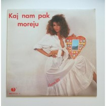 Various Artists - Krapina 1989 - Kaj Nam Pak Moreju
