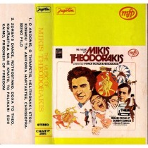 Tacticos Nanos His Bouzoukis - Music Of Mikis Theodorakis