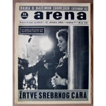 Arena-B/w - Br 146
