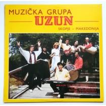 Muzicka Grupa Uzun Skopje Makedonija - Muzicka Grupa Uzun Skopje Makedonija