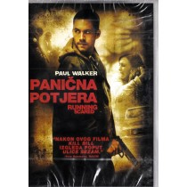 Panična Potjera - Paul Walker