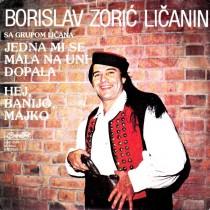 Zoric Licanin Borslav Grupa Licana - Jedna Mi Se Mala Na Uni Dopala/hej Banijo Majko