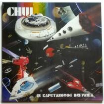 Chui - Iz Kapetanovog Dnevnika