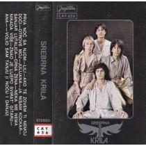 Srebrna Krila - Srebrna Krila - First Album