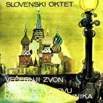 Slovenski Oktet - Vecerni Zvon/kalinka/pesem O Platovu/dvanajst Razbojnikov