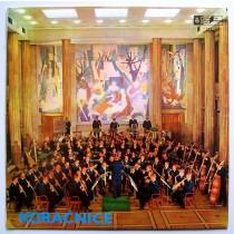 Reprezentativni Orkestar Jugoslovenske Narodne Armije Beograd - Koracnice