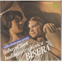 Veletanlic Bisera - Muzika Iz Filma Ljubavni Zivot Budimira Trajkovica - Neke Vazne Stvari/zivim Zivot