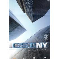 Csi New York - Prva Sezona Epizode 17-23 - Gary Sinise