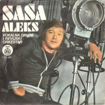 Aleks Sasa - Alena/alena Gde Si Ti